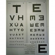 6M Laminated Test Type + hand card SDT-341-H
